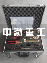 22件套防爆工具箱