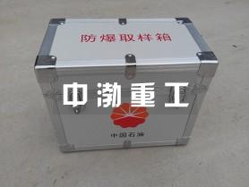 A1249防爆取样箱
