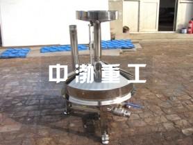 标准金属量器1000L