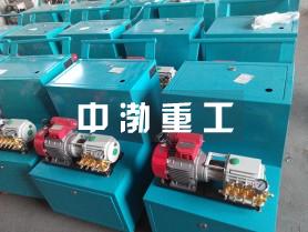 I9008消油剂喷洒装置