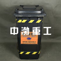 i9002防污应急箱