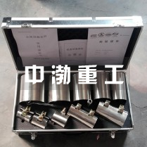 J1005金属管卡堵漏工具
