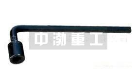 B2025L型套筒扳手